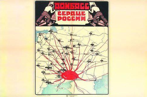 Донецкая Республика: внезапно воскресшая мечта