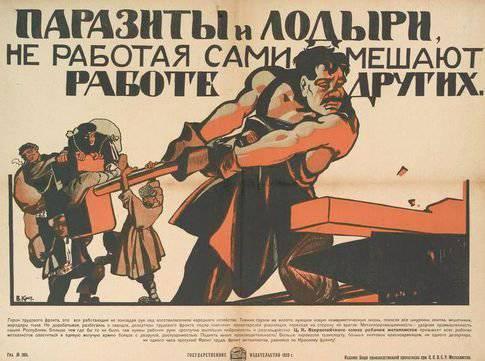 История плаката времен Гражданской войны (65 фото) - юмор, анекдоты, фотографии, игры.