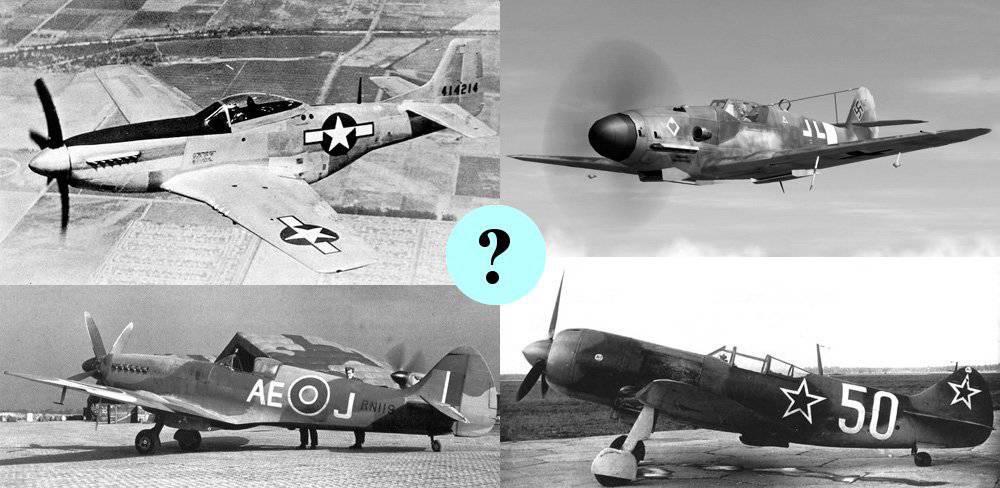 Скачать звук самолетов во время войны