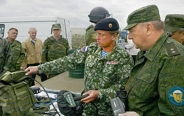 Rusya patlayıcı cihazları tespit etmek için eşsiz bir araç yarattı