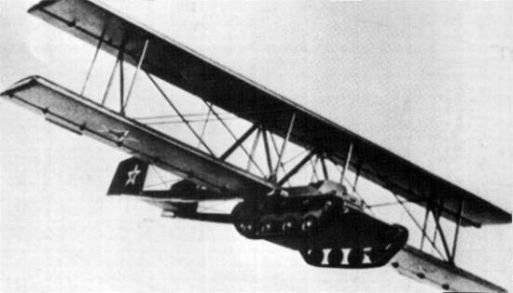 Unusual tanks of Russia and the USSR. Flying tank 1937 g