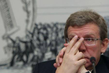 """October Theses"" by Alexei Kudrin"