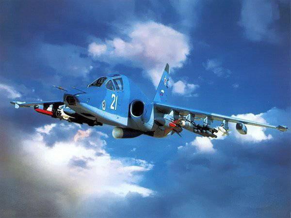 RusArmy.com - Авиация - Штурмовик Су-25 - Фото.