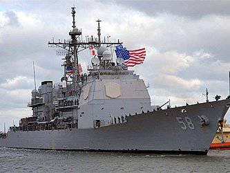 Amerikan kruvazörü Sevastopol'a gizlice girdi