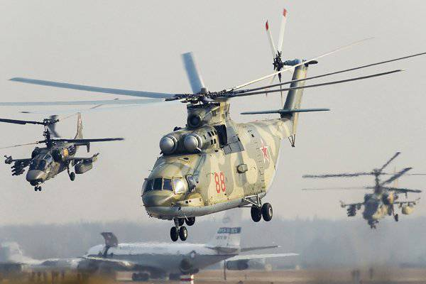Air Force will double Mi-26