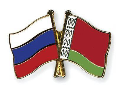 Meeting of the joint board of the Ministries of Defense of Russia and Belarus