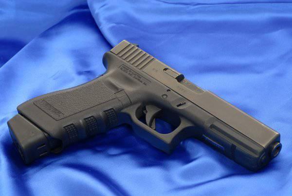 Pistol Glock 18(奥地利)