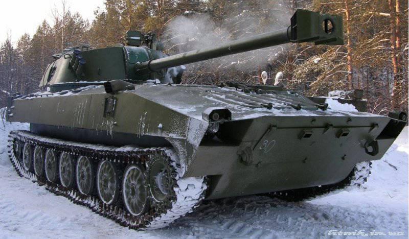 САО 2С34 «Хоста» модернизированная САУ 2С1 «Гвоздика»