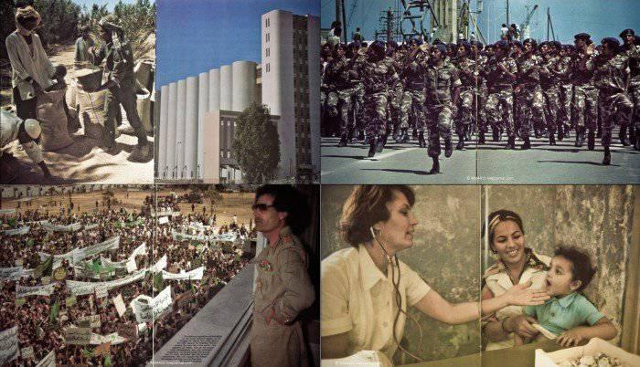 Jamahiriya sur les photos du début de 80