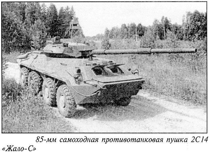 Русские танки №50 - БТР-70