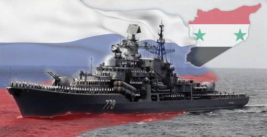 В сирийские территориальные воды в