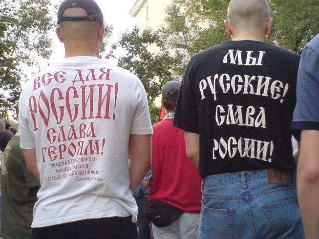"""""""俄罗斯民族主义""""是将俄罗斯人从历史中剔除的技术"""