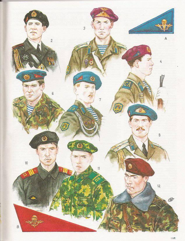 Береты в Советской Армии