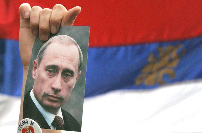 रूसी पासपोर्ट - कोसोवो सर्बों के लिए मुक्ति?