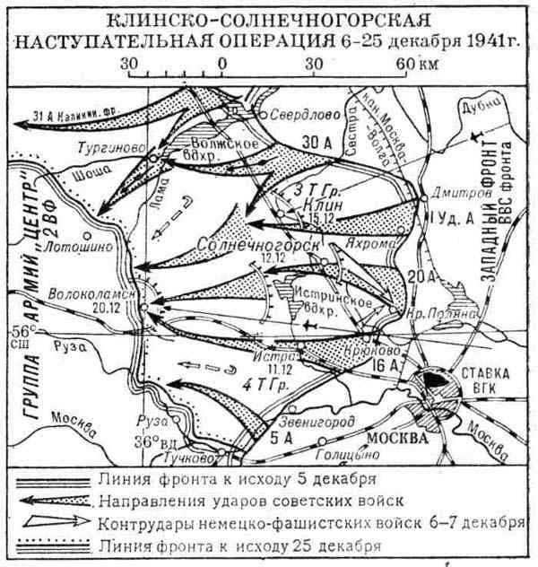 http://topwar.ru/uploads/posts/2011-11/1322602161_klins.jpg