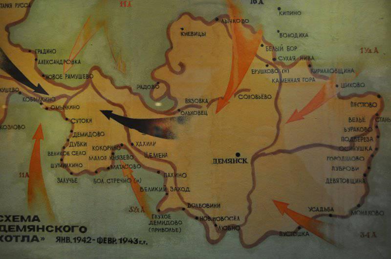 Демянский котёл и операция по его эвакуации