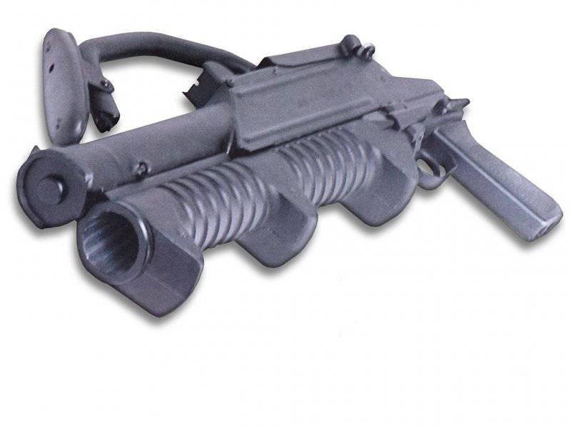 Тульский ручной магазинный гранатомет ГМ-94