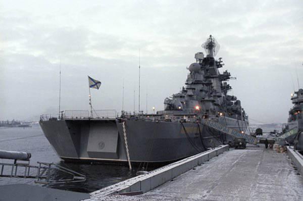"""Almirante Nakhimov"" será atualizado após 2012 ano"