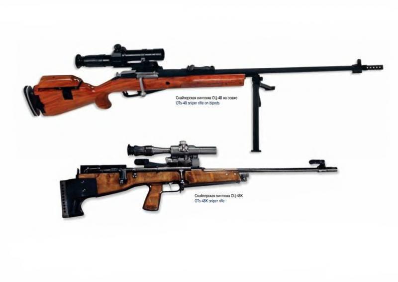 отобранные винтовки,