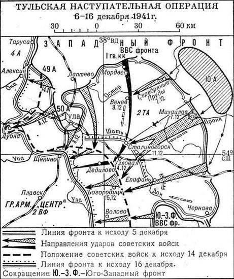 http://topwar.ru/uploads/posts/2011-12/1323374760_tula_b.jpg