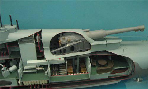 Подводный слон подводная лодка