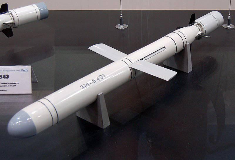 http://topwar.ru/uploads/posts/2011-12/1323728301_800px-3m-54e1.jpg