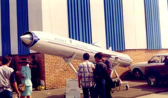 http://topwar.ru/uploads/posts/2011-12/1323728334_oniks-yakhont.jpg