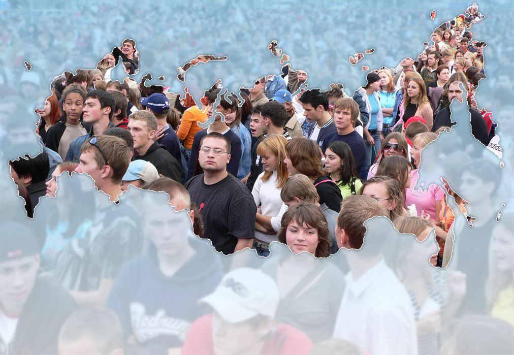 Демография России: проблемы и решения