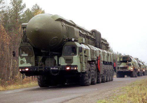http://topwar.ru/uploads/posts/2011-12/1324074642_yars.jpg