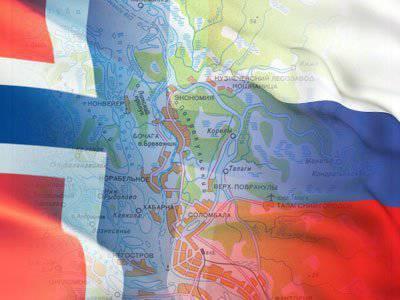 """""""Pommersche Hysterie"""": Wann wird Norwegen """"mit den Pomoren verhandeln"""" und nicht mit Russland in der russischen Arktis?"""