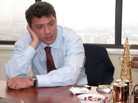 नेमत्सोव ने हैम्स्टर्स से माफी मांगी