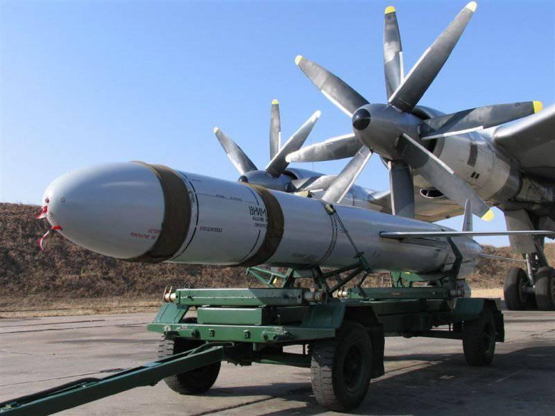 New rocket for strategic bombers