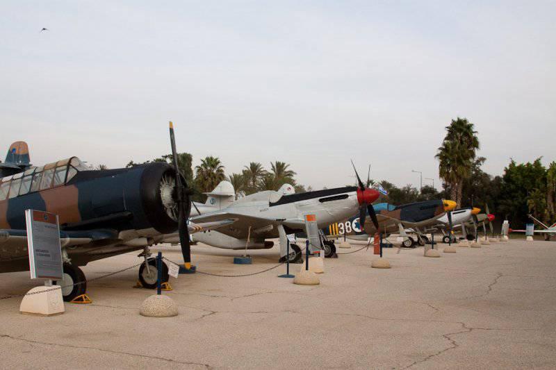 Музей ВВС, Израиль