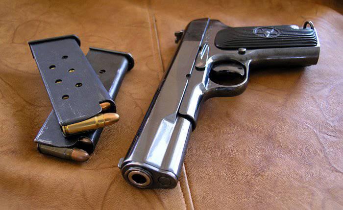 手枪弹药筒