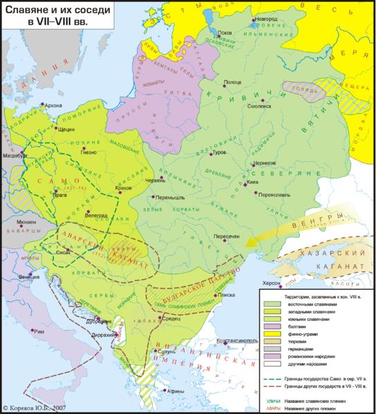 http://topwar.ru/uploads/posts/2012-01/1325881946_544px-slav-7-8-obrez.png