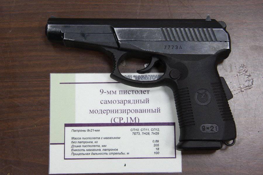 http://topwar.ru/uploads/posts/2012-01/1326217889_13.jpg