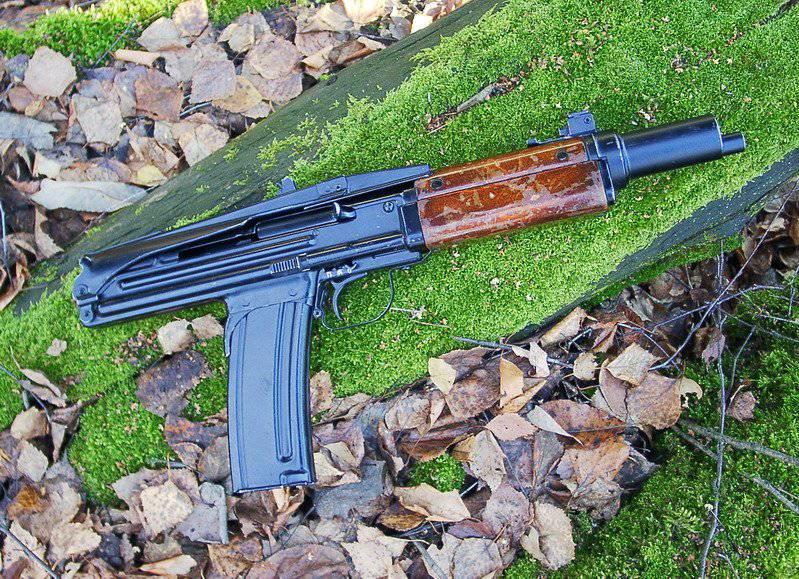 Автомат Ткачева АО-46