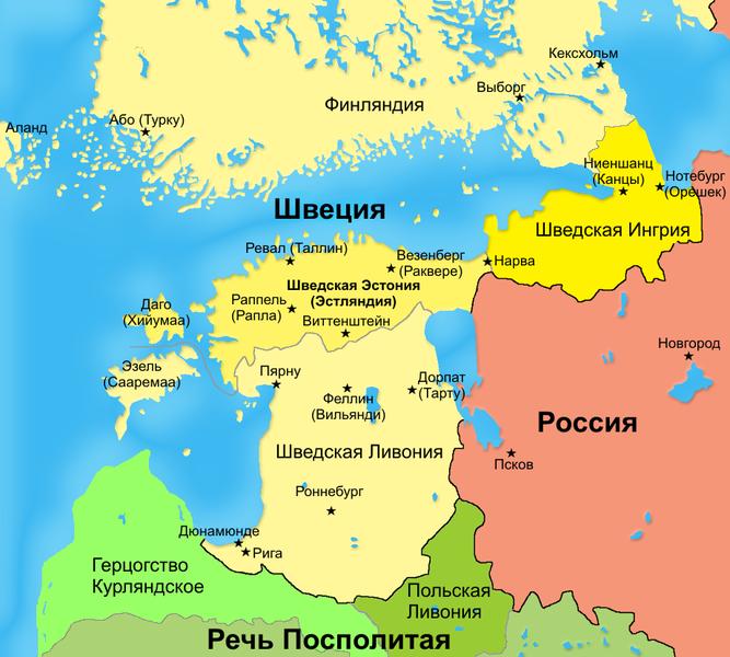 Причины Северной войны и выбор стратегии Россией