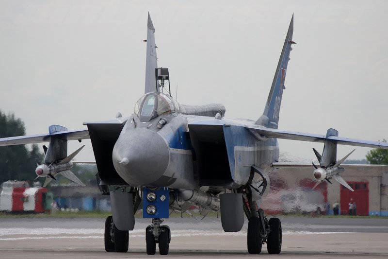 Fuerzas Armadas de la Federación Rusa - Página 3 1326717727_14934-oboi-dlya-rabochego-stola-mig-31