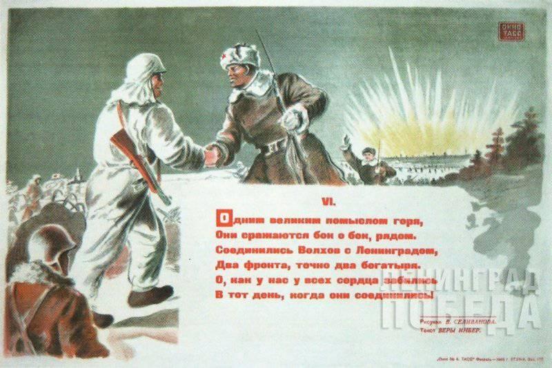 https://topwar.ru/uploads/posts/2012-02/1328079885_11.jpg