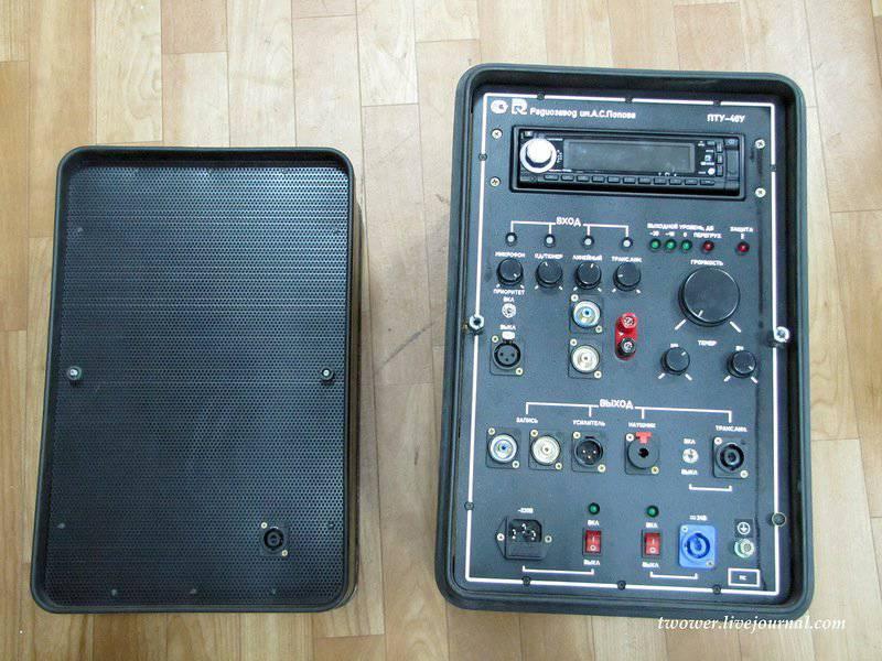 Схема радиоприемника урал авто фото 166