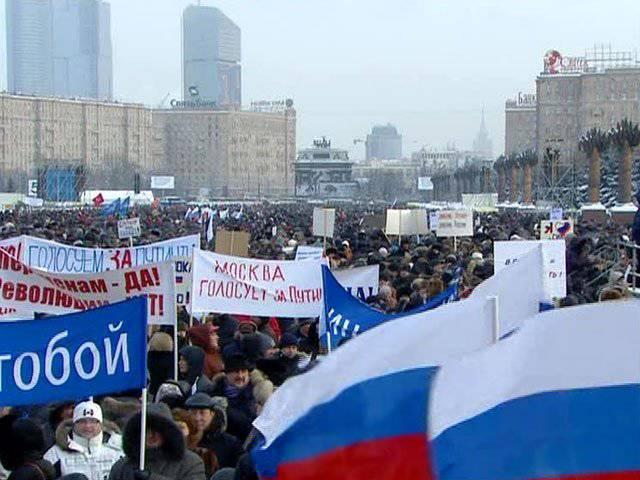 Rallies: el número de partidarios del gobierno superó el número de opositores