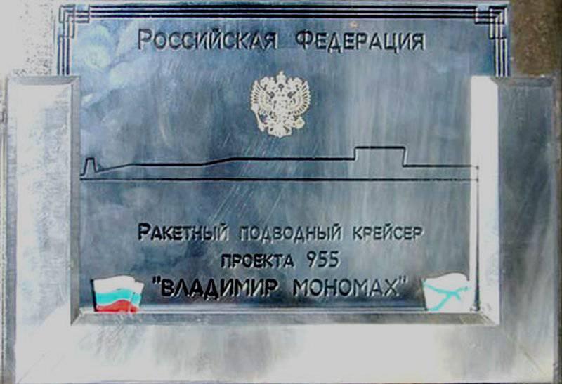 http://topwar.ru/uploads/posts/2012-02/1328643327_vladimir-monomax.jpg