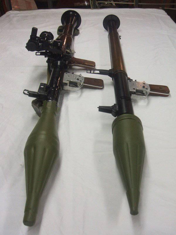 Lançadores de granadas anti-tanque domésticos