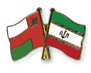 Il nuovo alleato dell'Iran lo aiuterà a controllare lo Stretto di Hormuz