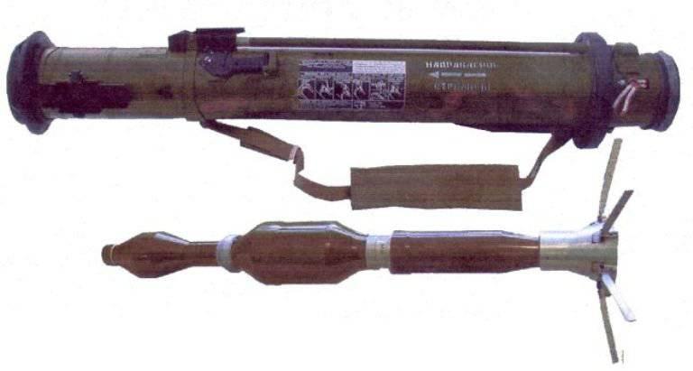 国内使い捨て手榴弾ランチャー