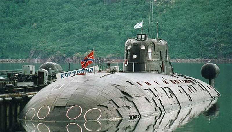 лодка апл 945