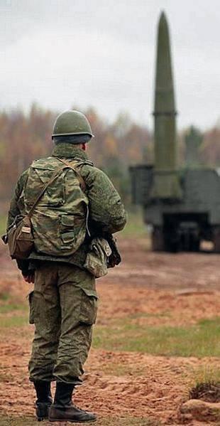 Россия и Белоруссия будут оборонять западные рубежи Союзного государства вместе