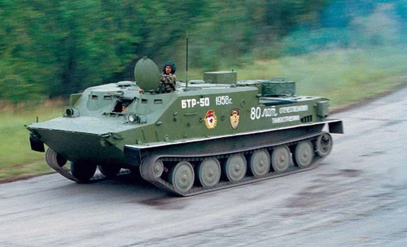 """Modernização do BTR-50P de """"Muromteplovoz"""""""