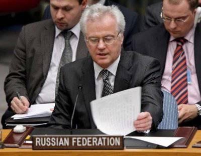 유엔 총회에서 러시아가 시리아 결의안에 반대표를 던졌다.